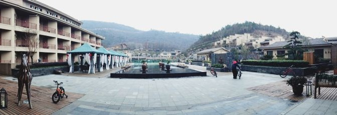 Nanjing: Tangshan Hot Springs (Remedy for Winter)