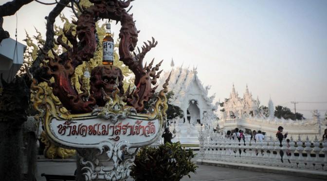 Chiang Rai: Wat Rong Khun (White Temple)